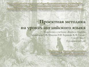 Ivan Ivanovich Shishkin (1832—1898) my favourite artist