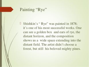 "Painting ""Rye"" Shishkin's "" Rye"" was painted in 1878; it's one of his most su"