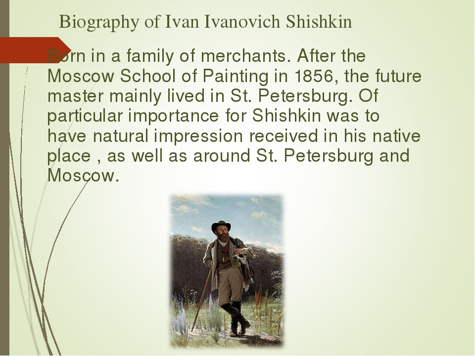 Biography of Ivan Ivanovich Shishkin Born in a family of merchants. After the...