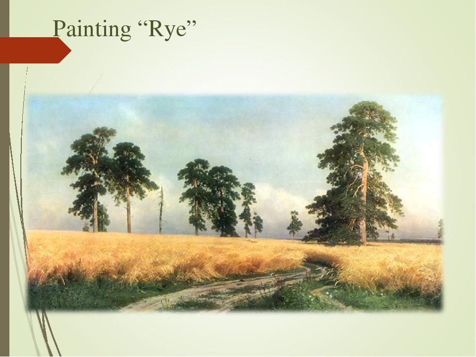 """Painting """"Rye"""""""