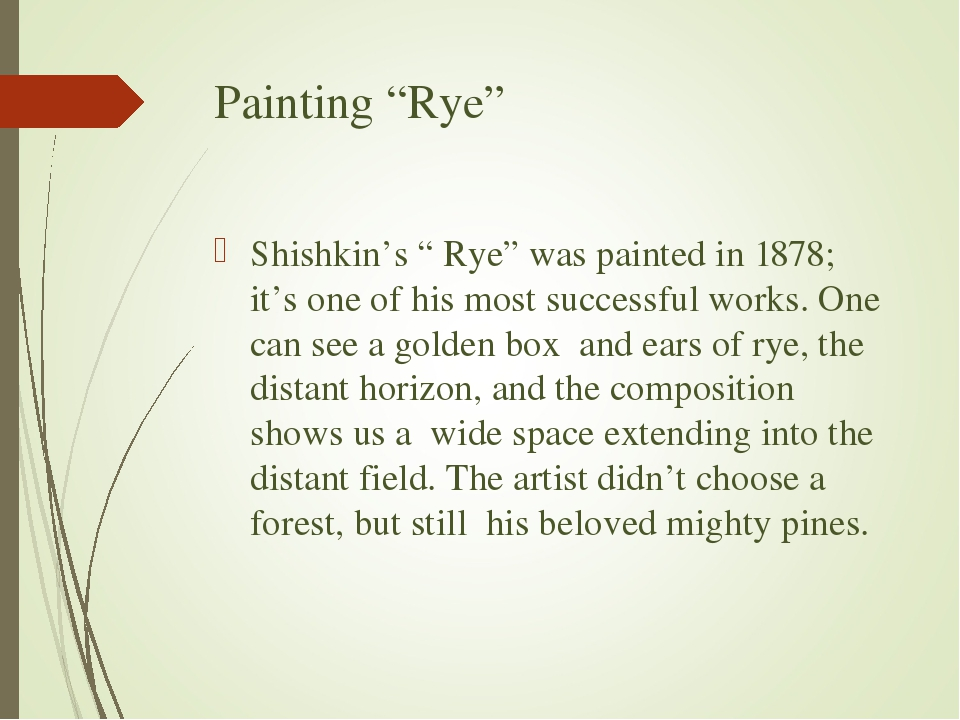 "Painting ""Rye"" Shishkin's "" Rye"" was painted in 1878; it's one of his most su..."