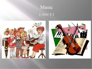 Music [ mjuzɪk ]