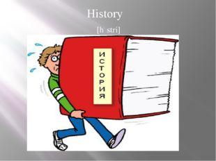 History [hɪstr̩i]