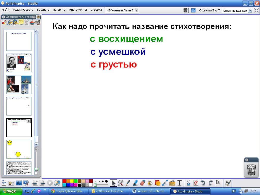 hello_html_m61b8042b.png