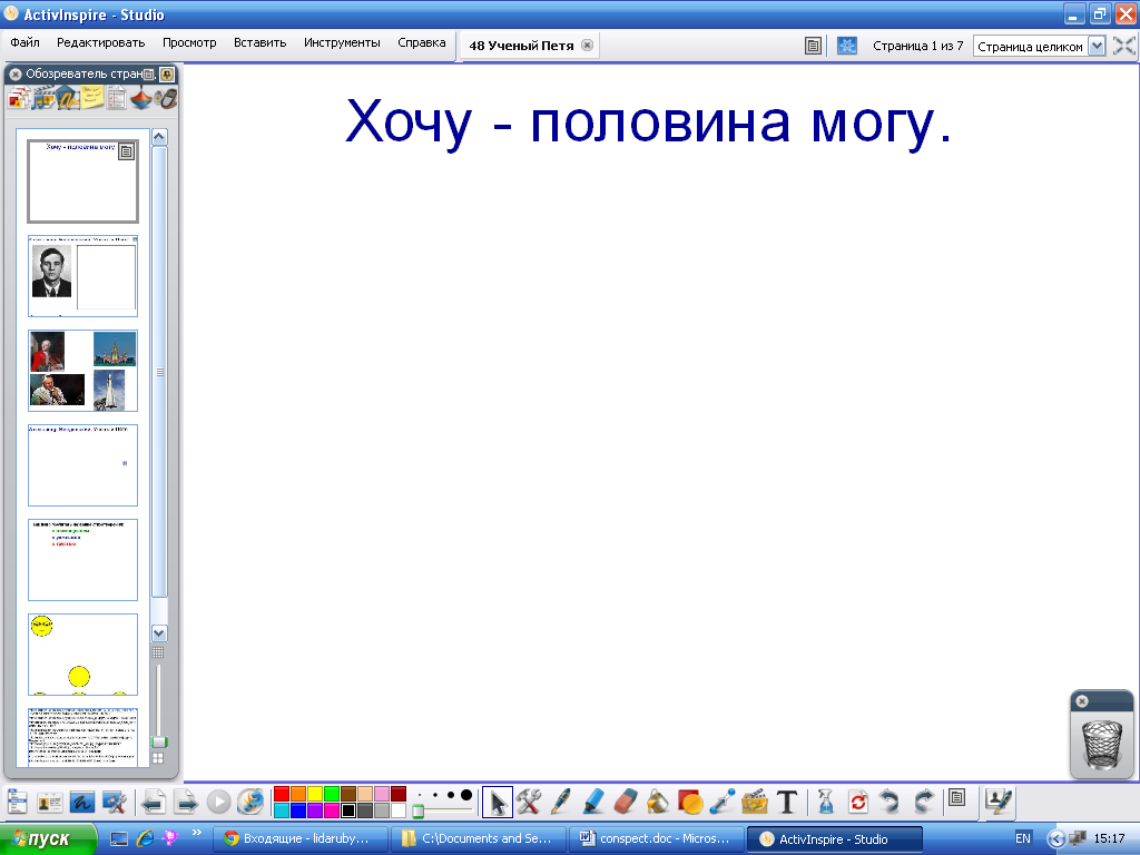hello_html_m718c0347.png
