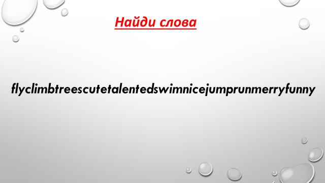 hello_html_6eab1464.png