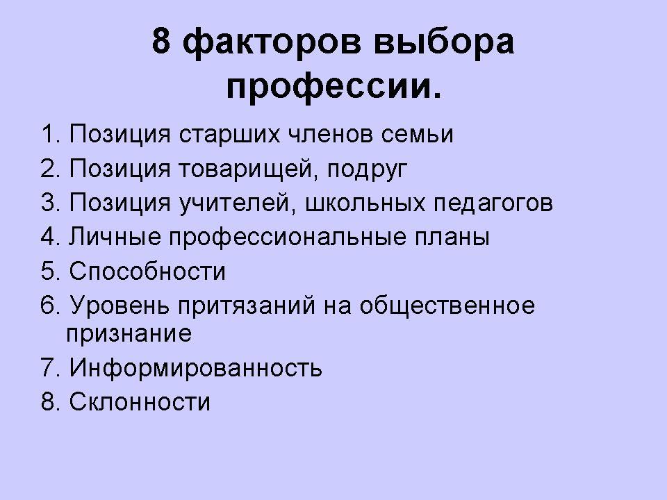 hello_html_2190169a.jpg