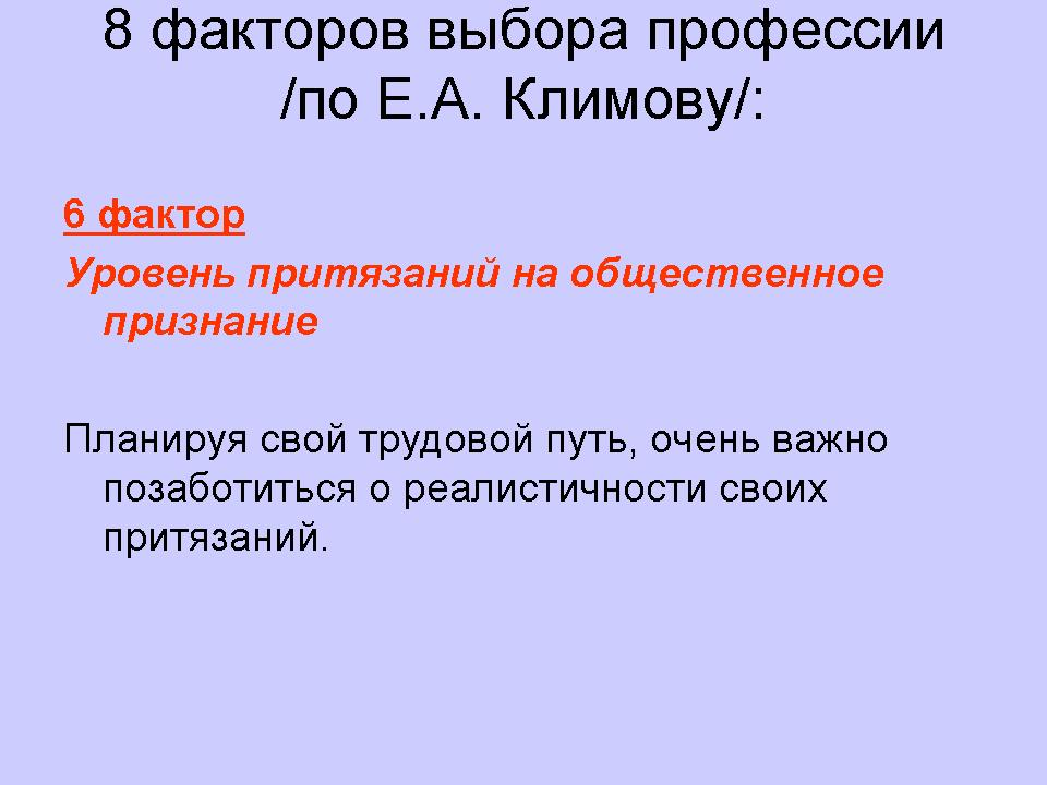 hello_html_35771797.jpg