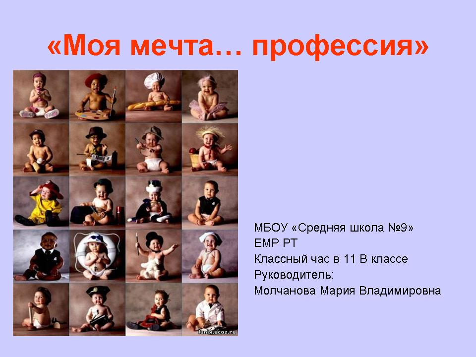 hello_html_m173092fe.jpg