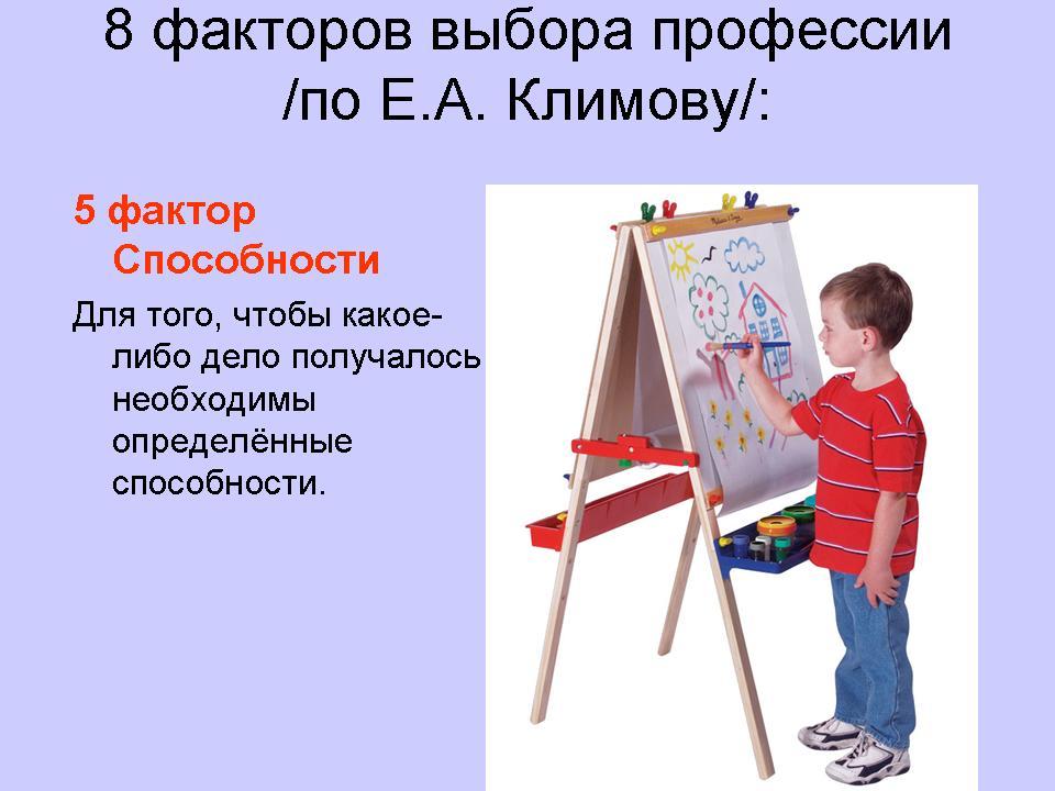 hello_html_m41262d79.jpg
