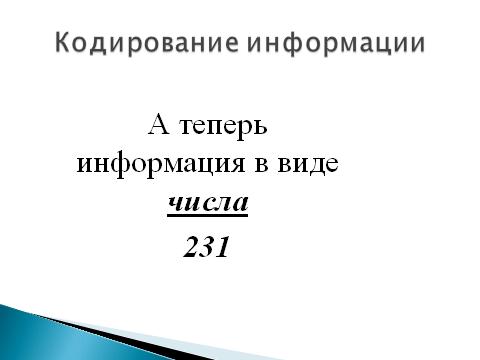 hello_html_206ed815.png