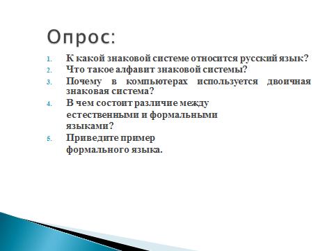 hello_html_2e57950b.png