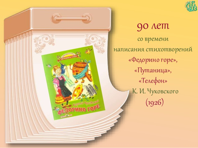 hello_html_6107156d.jpg