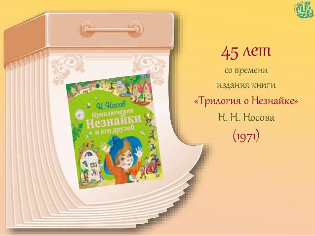 hello_html_m72b2f4c8.jpg
