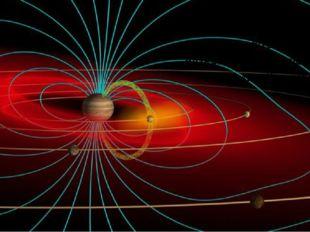Магнитное поле Юпитера настолько мощное, что ежедневно обогащает магнитное по
