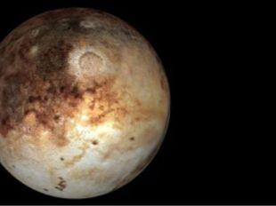1 год на Плутоне длится 248 земных лет. Это означат, что в то время, как Плут