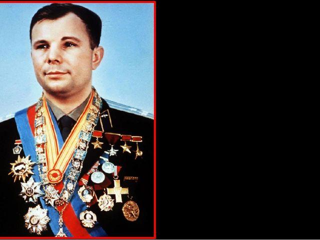 Юрий Алексеевич Гагарин (9марта 1934 года - 27 марта 1968 года) первый космо...