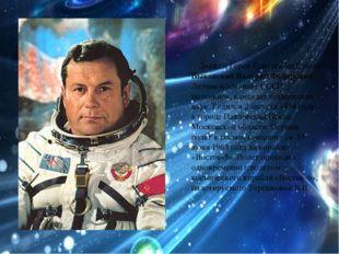 Дважды Герой Советского Союза Быковский Валерий Федорович Летчик-космонавт С