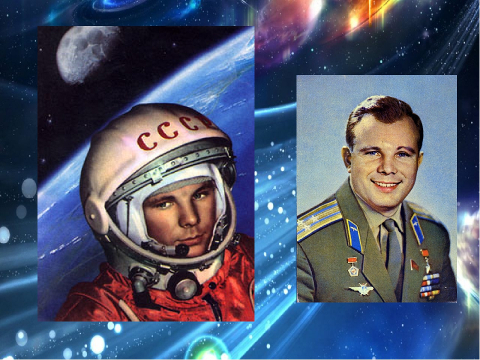 Картинки по космонавтики