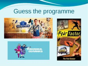 Guess the programme