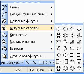 hello_html_m720d8124.jpg