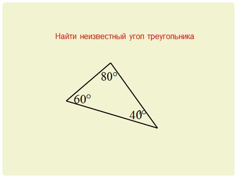 hello_html_m530f0e5f.png