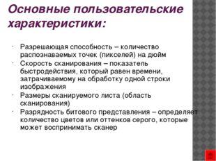 http://news.ferra.ru/images/99/99181.jpg http://wisecomp.ru/images/optichesk