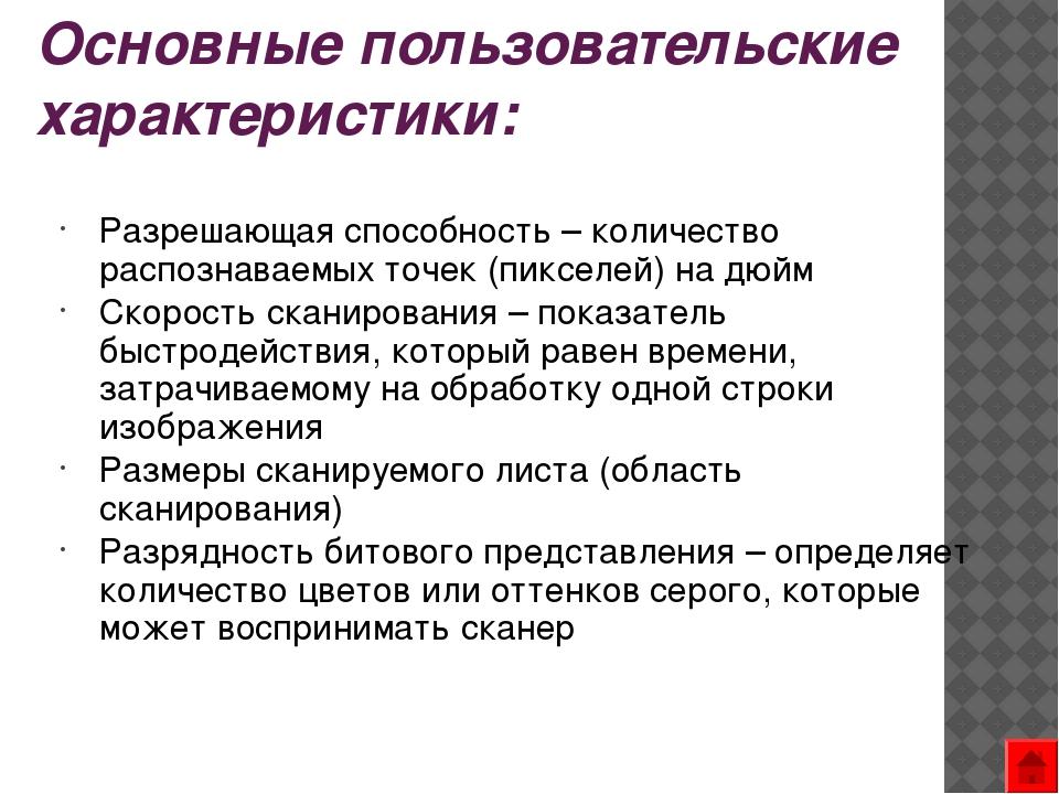 http://news.ferra.ru/images/99/99181.jpg http://wisecomp.ru/images/optichesk...