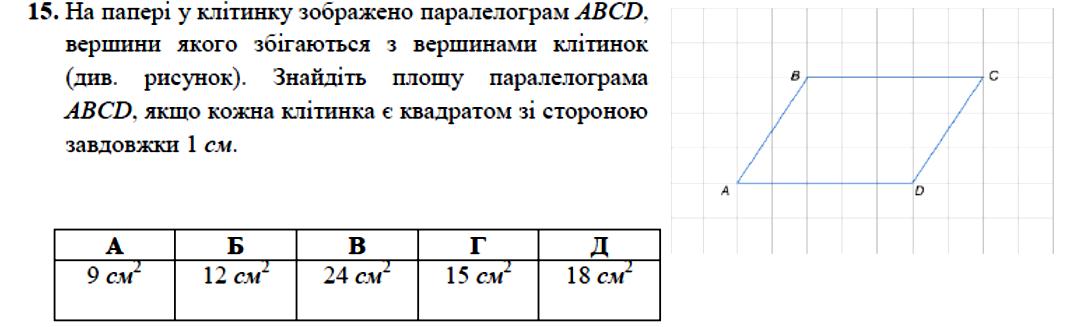 hello_html_m28eb676f.png