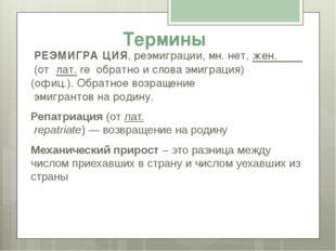 Иванов получил долгожданную премию и решил отправиться из пыльной Москвы на о