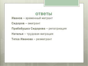 Русская пословица Рыба ищет где глубже, а человек – где лучше