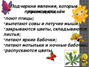 Что происходит в природе осенью? Назовите признаки осени. http://www.deti-66.