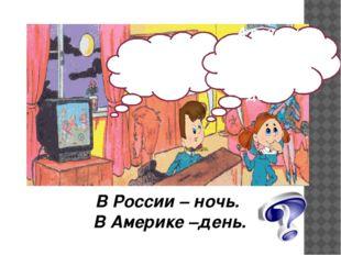 Что происходит в природе осенью? http://www.deti-66.ru/
