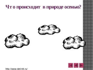 http://www.o-detstve.ru Портал «О детстве» III Всероссийский дистанционный к
