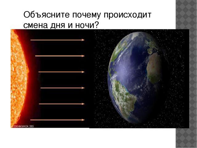 Что собирают люди осенью в огороде ? http://www.deti-66.ru/
