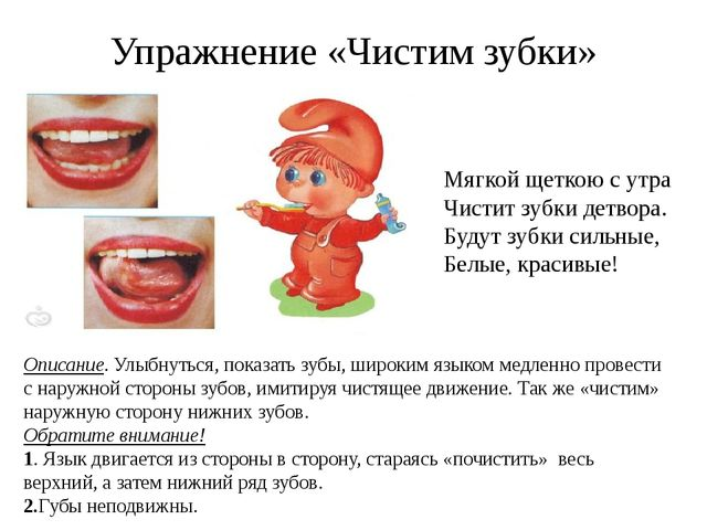 Чистим зубки | Развивающая детская песня мультфильм про зубную ... | 480x640