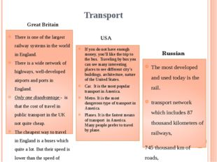 Transport The most developed and used today is the rail. transport network wh
