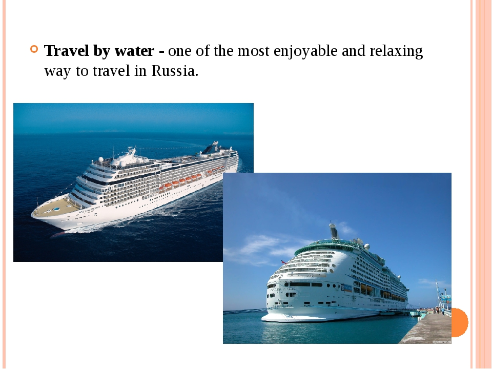 Travel by water - one of the most enjoyable and relaxing way to travel in Rus...