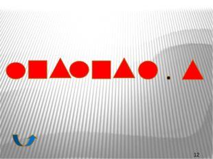 http://www.pcdl.org/book/export/html/53 http://vsefony.wordpress.com/2011/06