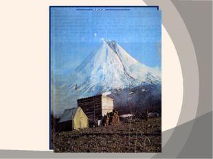 Страницы истории Камчатки 2012 год Вилючинск