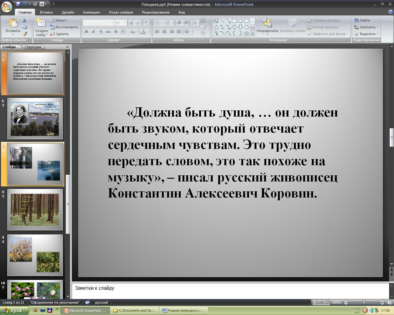 hello_html_m77e6369a.png