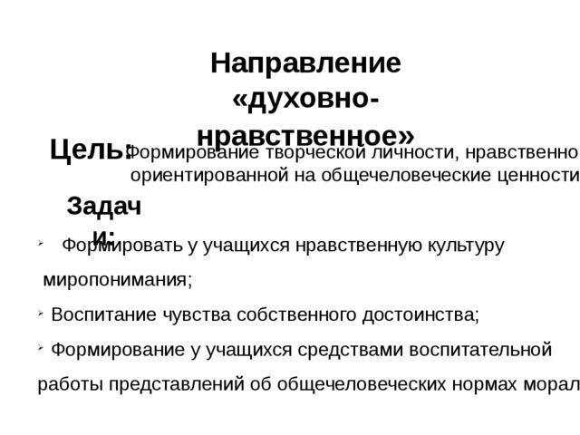 Результаты анкетирования «Наш класс» 2011-2012 уч.г.г. На начало года Середин...