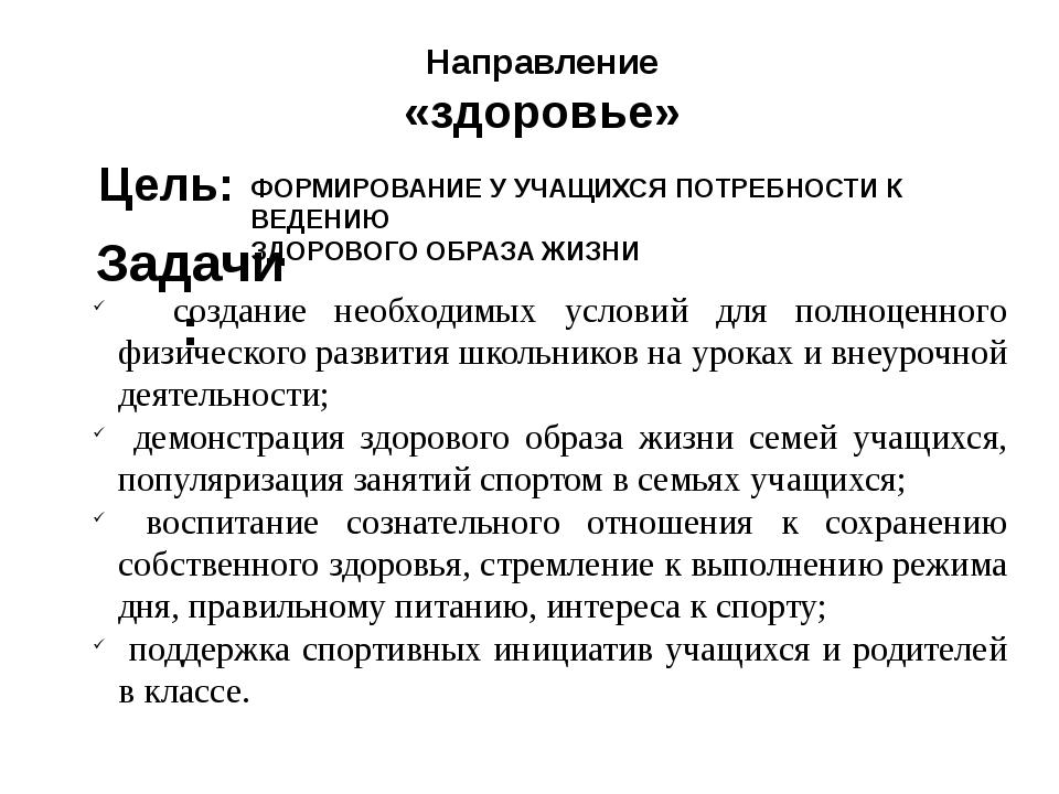 Поездка в бассейн Г. Усть-Катав