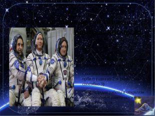 Россия продолжает оставаться одной из сильнейших в космосе: Больше всего пус