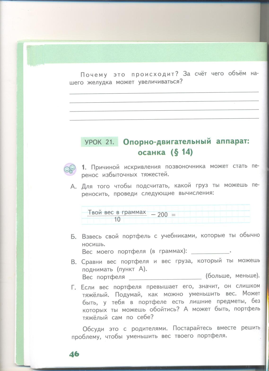hello_html_m263bc86a.jpg