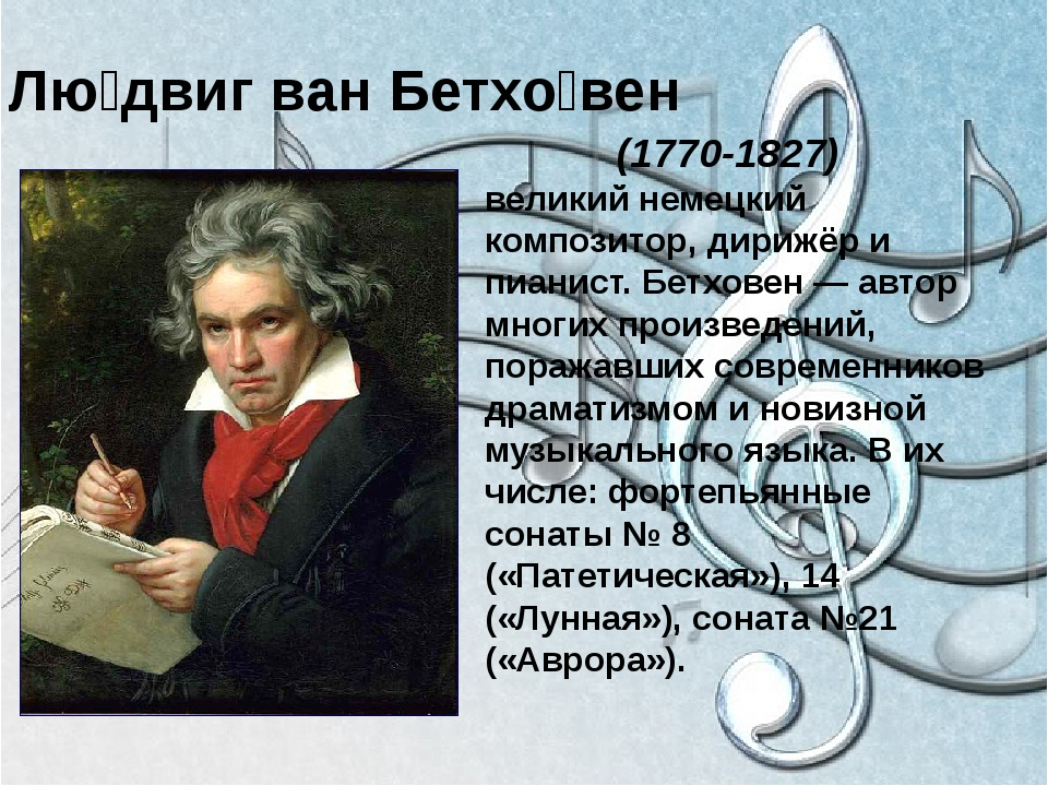 Композиторами русскими знакомство художниками презентация и с