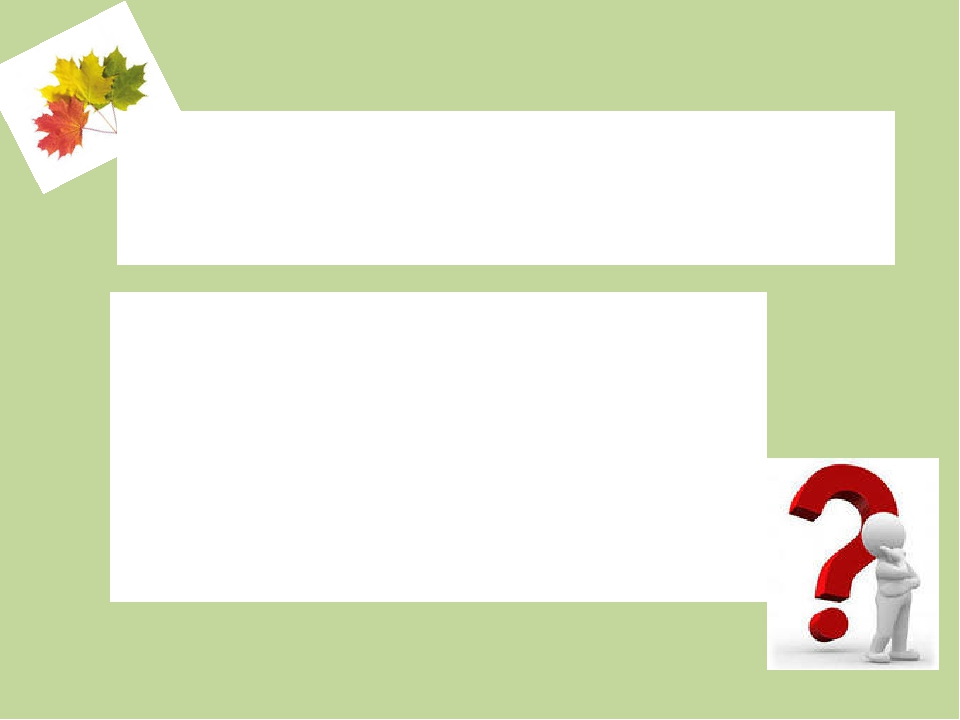 10. Гемоглобин входит в состав клеток крови: А) тромбоцитов; Б) фагоцитов; В)...
