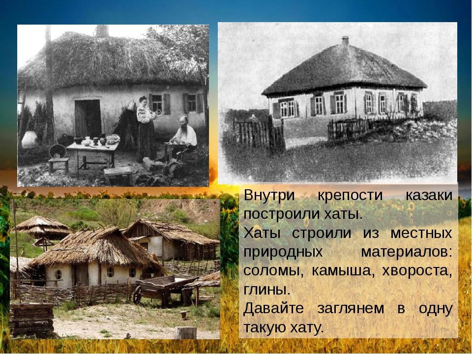 Конспект освоение кубани русскими переселенцами некрасовцы 10 класс