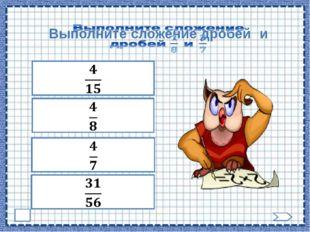 Вопрос 3 Назовите пять дней, не называя чисел, например: 1, 2, 3... и названи