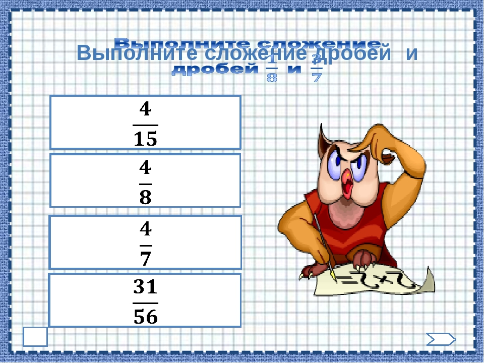Вопрос 3 Назовите пять дней, не называя чисел, например: 1, 2, 3... и названи...